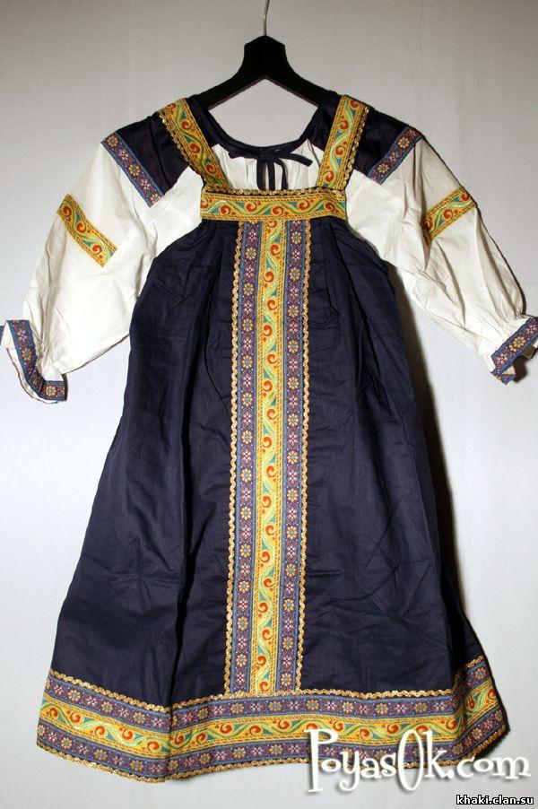 Дешевая женская одежда доставка по россии бесплатная